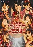 C-Ute Cutie Circuit 2008-9 Gat [Alemania] [DVD]