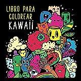 Libro para colorear kawaii: Libro para colorear tipo mandala anti estrés. Con lindos personajes. Temas: viajes, animales, monstruos… Fondo negro para ... adolescentes y niños a partir de 9 años.